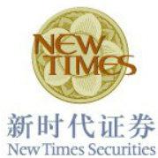 新时代证券三门峡崤-山路营业部