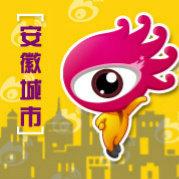 新浪安徽城市频道