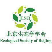 北京生态学学会