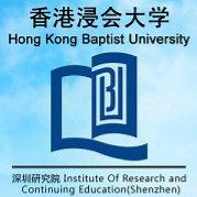 香港浸会大学深圳研究院