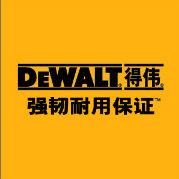 得伟DeWALT中国