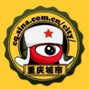 新浪重庆城市频道