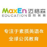 新东方迈格森国际教育