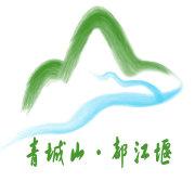 青城山都江堰景区官方微博