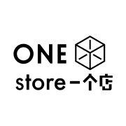 ONE一个店