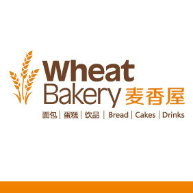 Wheat-Bakery麦香屋面包坊