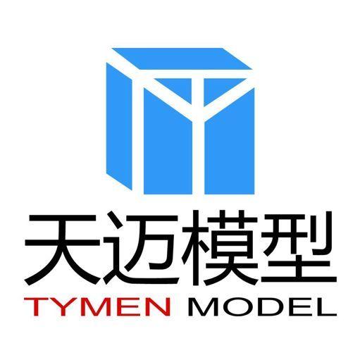 杭州天迈科技模型公司为客户研制无线斗鸡模.-来自