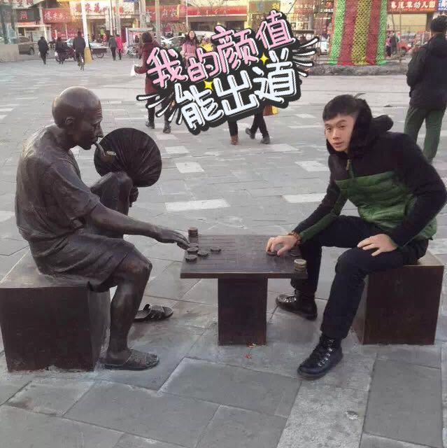 官宏武百里登风