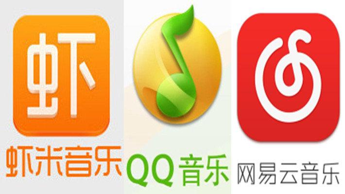 logo logo 标志 设计 矢量 矢量图 素材 图标 711_400