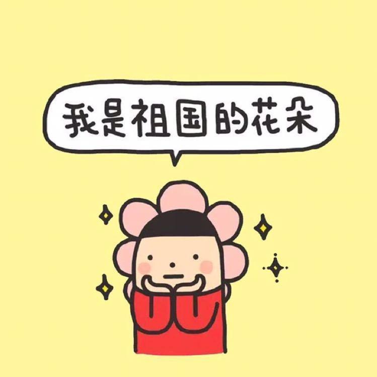 银角大王金振宇