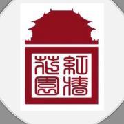 北京红墙花园精品酒店