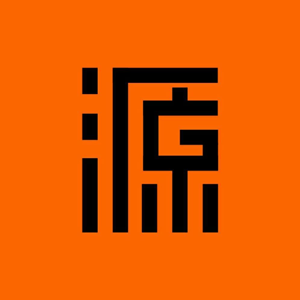 源logo设计师