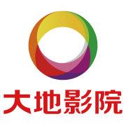 大地影院--上海南汇乐购