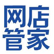 网店管家官方微博