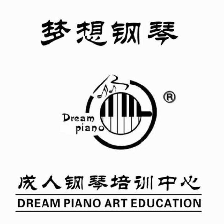 琅琊榜红颜旧钢琴简谱