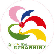 南寧市旅遊發展委員會