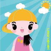 广州天气小编小鱼儿