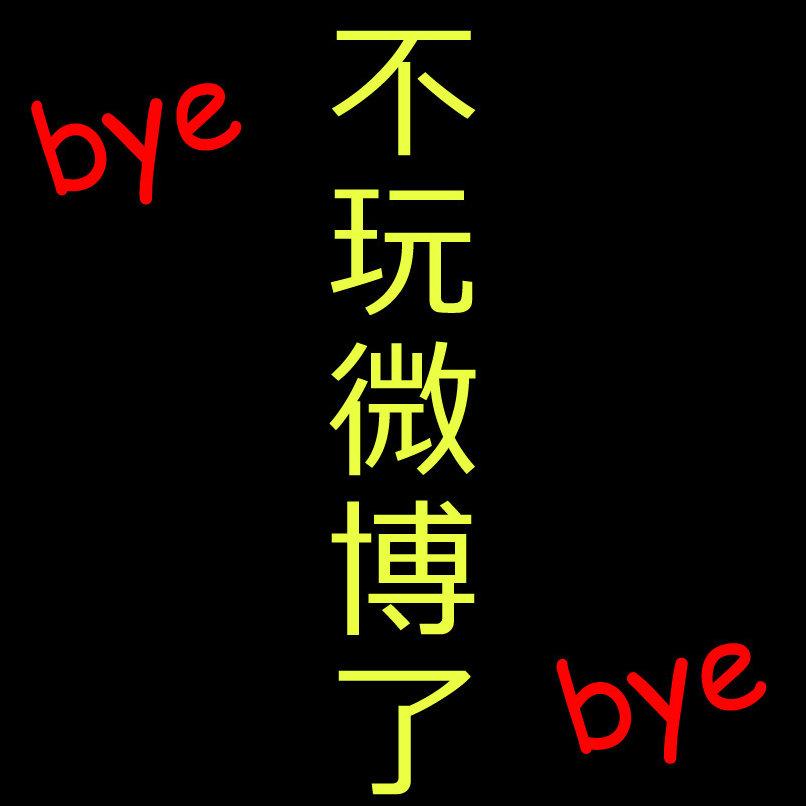 Leung-Tse