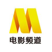 CCTV6电影频道