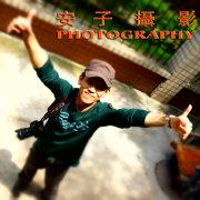 安子摄影师