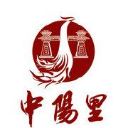 丰县中阳里街道办事处