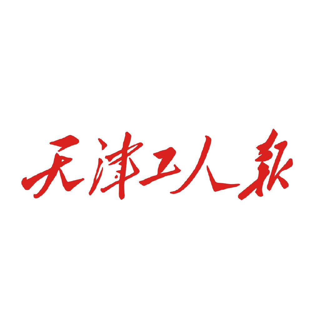 河东区大王庄街道总工会