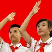 红领巾sl