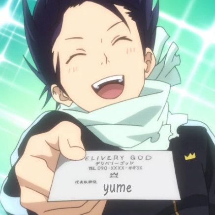 yume-N