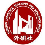 外研社英语专业部