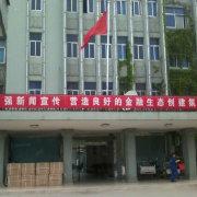 丰县文广体