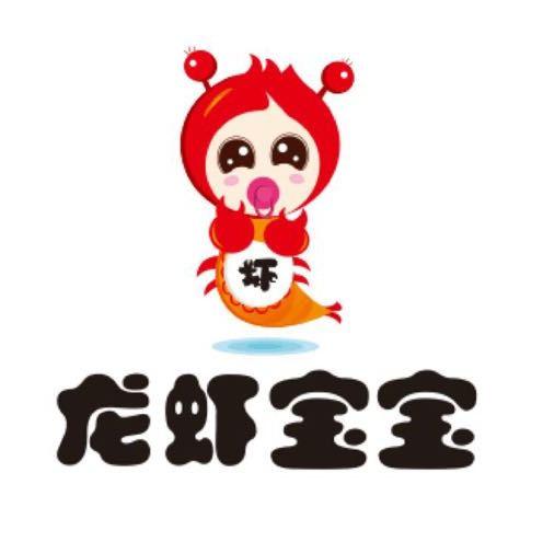 最火宝宝海报图片