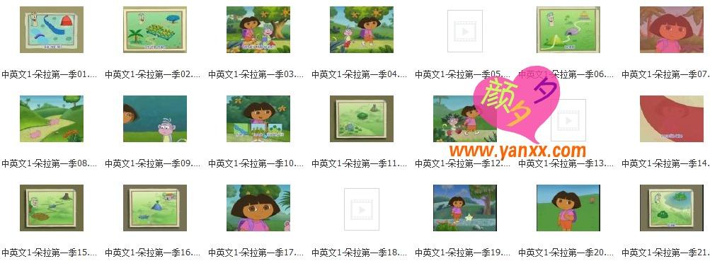 爱探险的朵拉中文版全集104集+台版32集+朵拉英文版100集下载图片 No.2