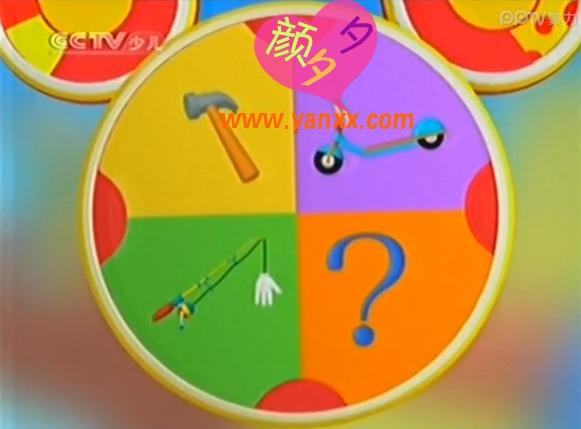 米奇妙妙屋全集中文版之第一季05集《布鲁托的球》内容概要及下载地址图片 No.2