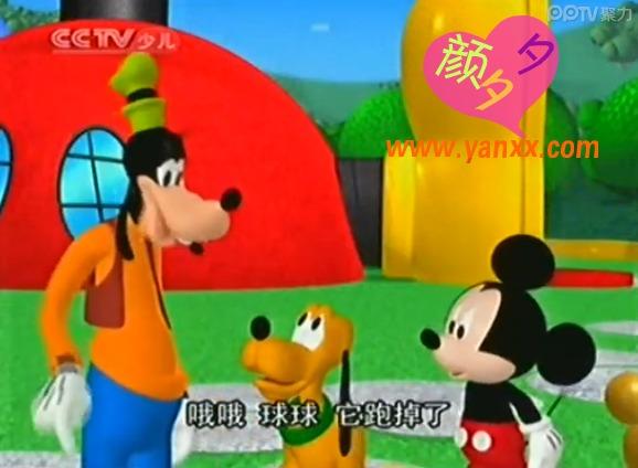米奇妙妙屋全集中文版之第一季05集《布鲁托的球》内容概要及下载地址图片 No.6