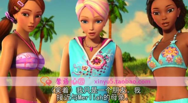 小公主最爱芭比公主系列动画电影26部全集下载,宝宝动画学英语推荐图片 No.3