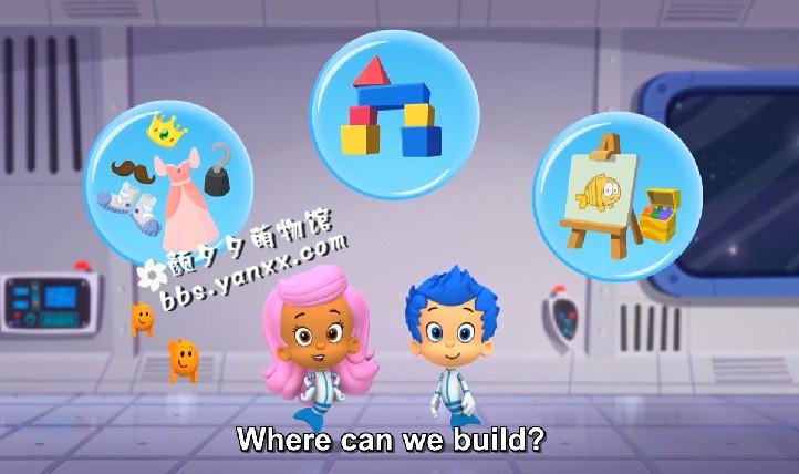 儿童英语动画片 Bubble Guppies 泡泡孔雀鱼英文版49集+中文版20集  百度网盘下载图片 No.2