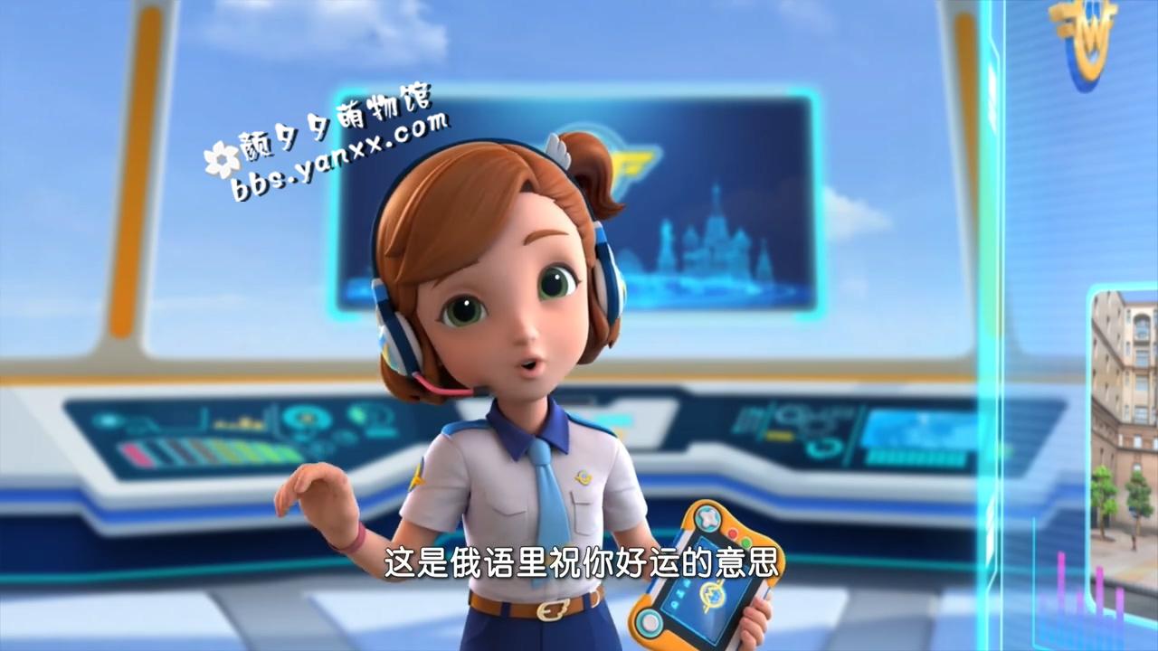 超级飞侠国语 第六季全20集 720P图片 No.2