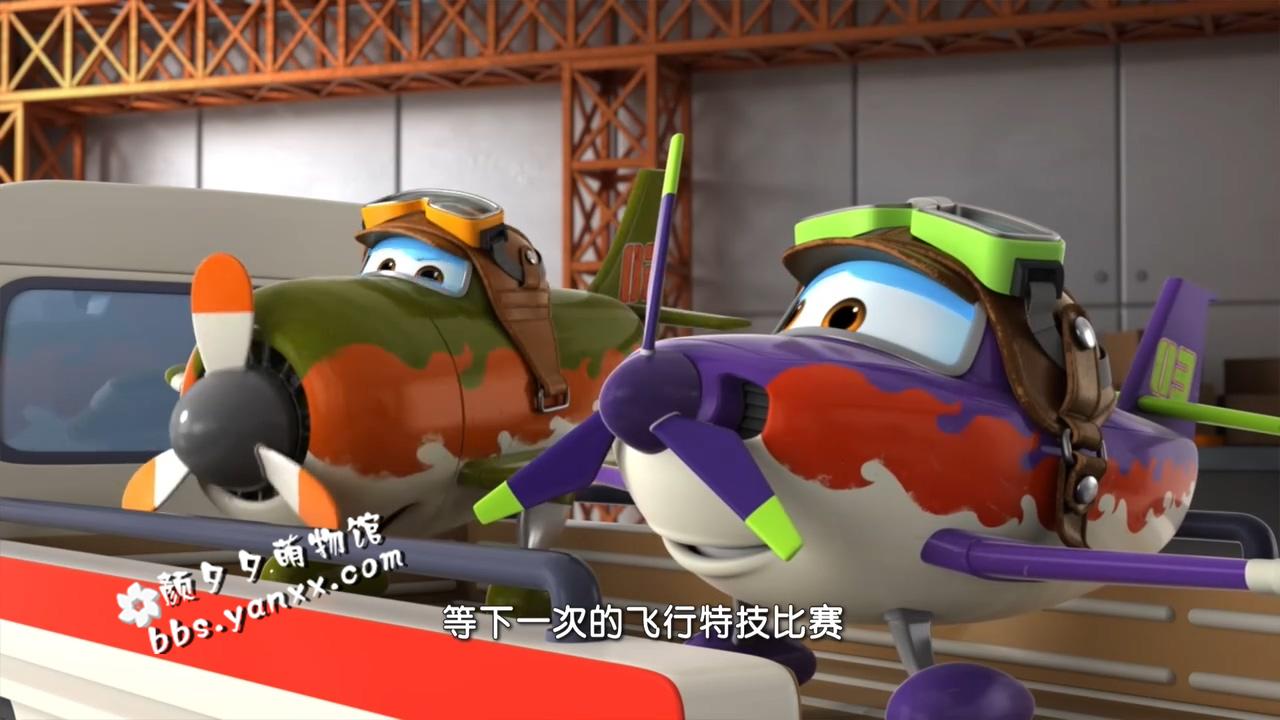 超级飞侠国语 第六季全20集 720P图片 No.4
