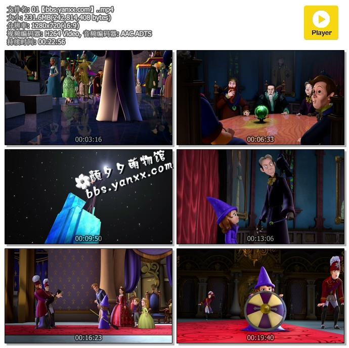 [国语]小公主苏菲亚 第四季 中文版 高清720P图片 No.2
