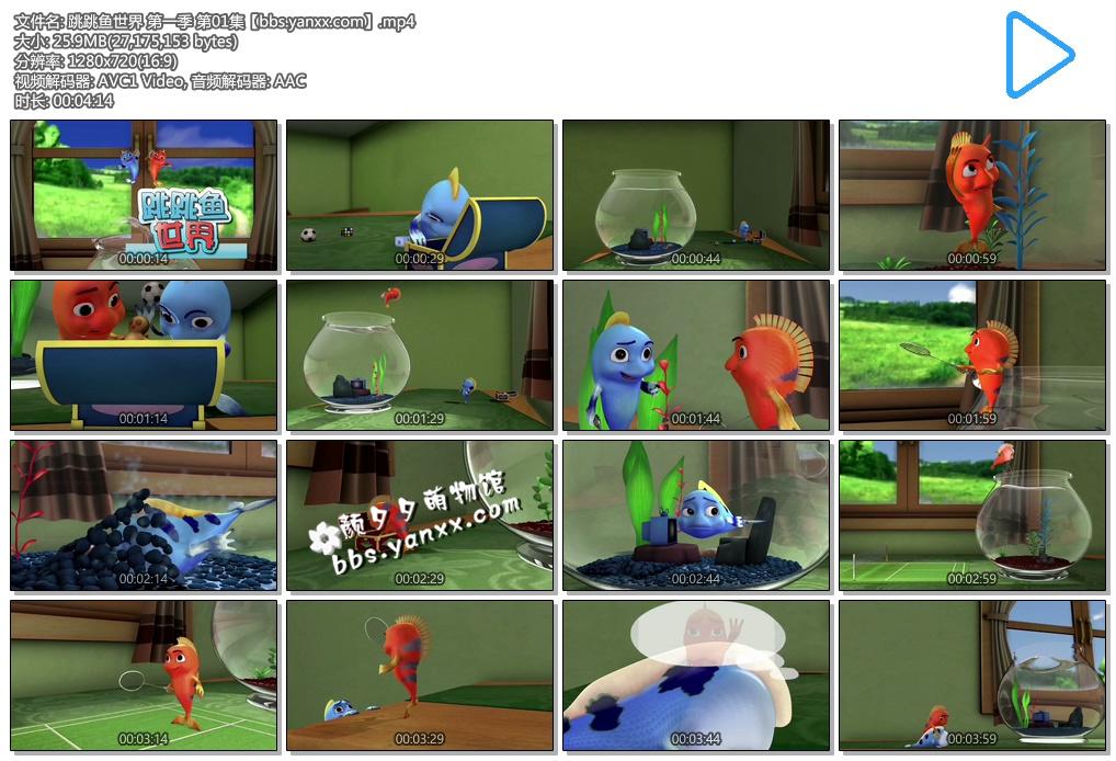 趣味3D动画-跳跳鱼世界 第一季 全30集 高清下载图片 No.2