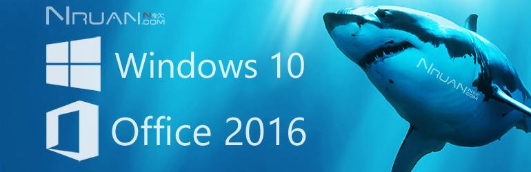 Win10 Office2019 等 KEY 激活 密钥 实时更新