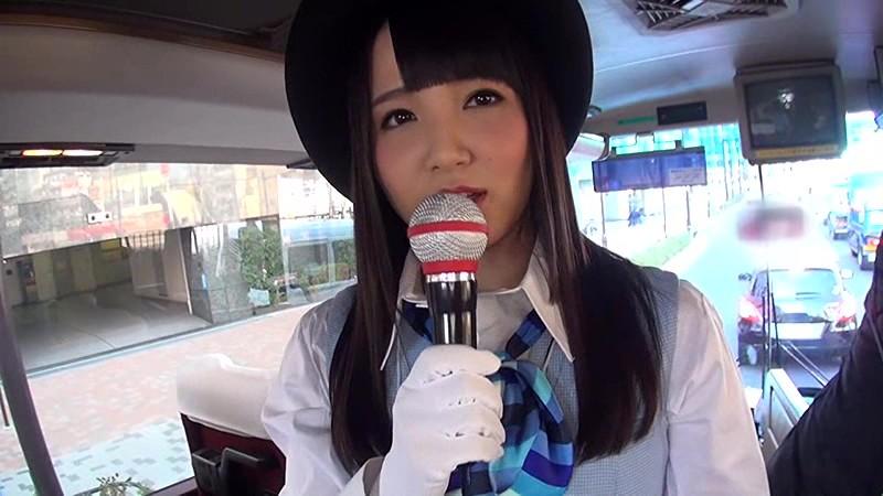 MILD-973 友田彩也香饰演导游 感谢祭与粉丝啪啪啪