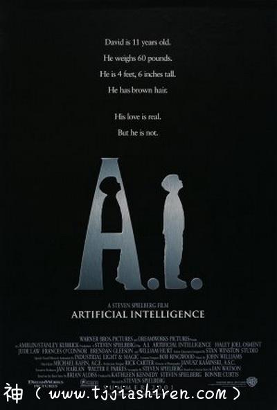 《人工智能 》拥有灵魂究竟意味着什么?