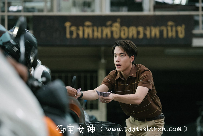 2017年泰国超高智商神作惊悚悬疑片《天才枪手》豆瓣高分8.2