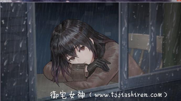 台湾ADV团队文字冒险游戏《夜光》攻略心得体验:遭到美少女姐姐捆绑的我动弹不得!