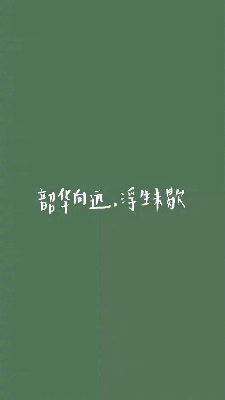 晚安心语温柔的句子200317:遇见你是故事的开始,走到底是余生的欢喜