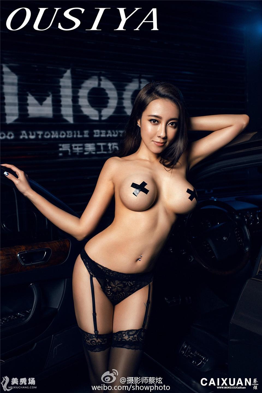 果儿Victoria2016.4.9蔡炫美空摄影:黑丝吊带袜叉叉乳贴大尺度车模秀