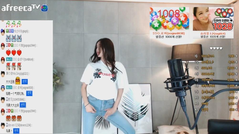 韩国女主播尹素婉20180831b直播视频