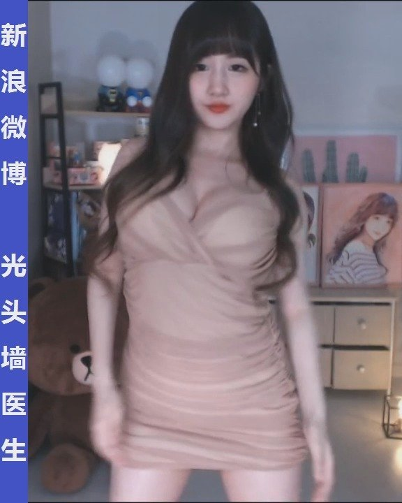 韩国女主播韩智娜한지나20181218直播视频