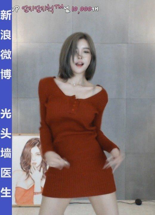 尹素婉20190201a